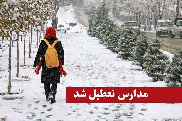 بعضی از مدارس آذربایجان شرقی تعطیل شد