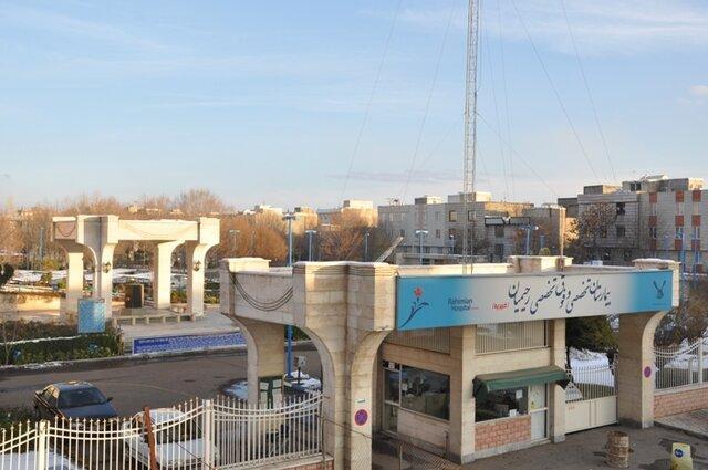 تعطیلی بیمارستان رحیمیان به تأمین اجتماعی ارتباط ندارد