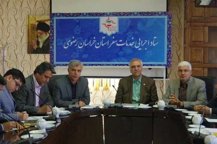 تشکیل کمیته نظارت بر ارائه خدمات در مبادی ورودی مشهد