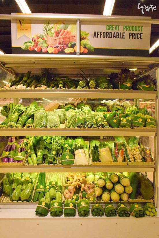 سوپرمارکتی به جای پلاستیک از برگ استفاده می نماید!