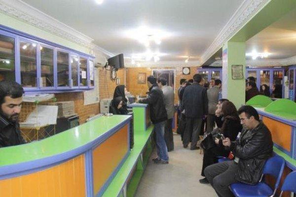 دفاتر پیشخوان دولت رتبه بندی می شوند، مهلت تکمیل فرم خوداظهاری