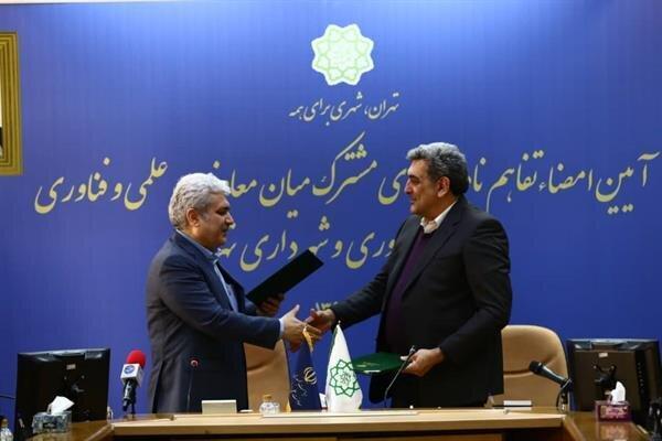 ایجاد مراکز نوآوری در حوزه حمل ونقل هوشمند، بازار بزرگ شهرداری تهران برای استارتاپ ها