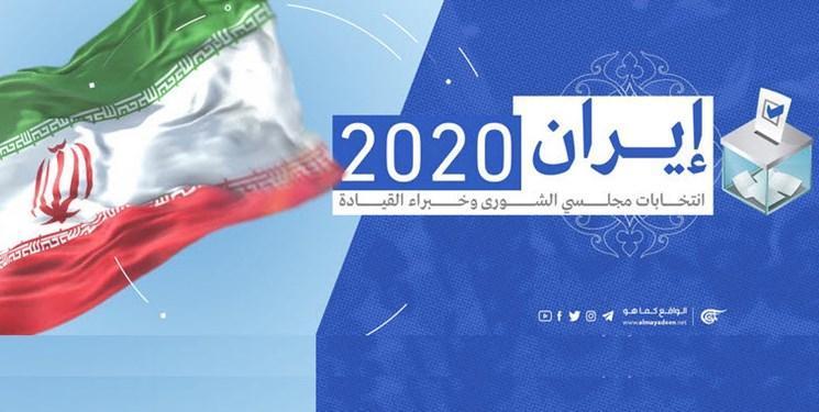ایران 2020 و انتخابات ، سخنگوی ندای ایرانیان؛ به مواضع رهبری بازگردیم؛ جلو و عقب نیفتیم