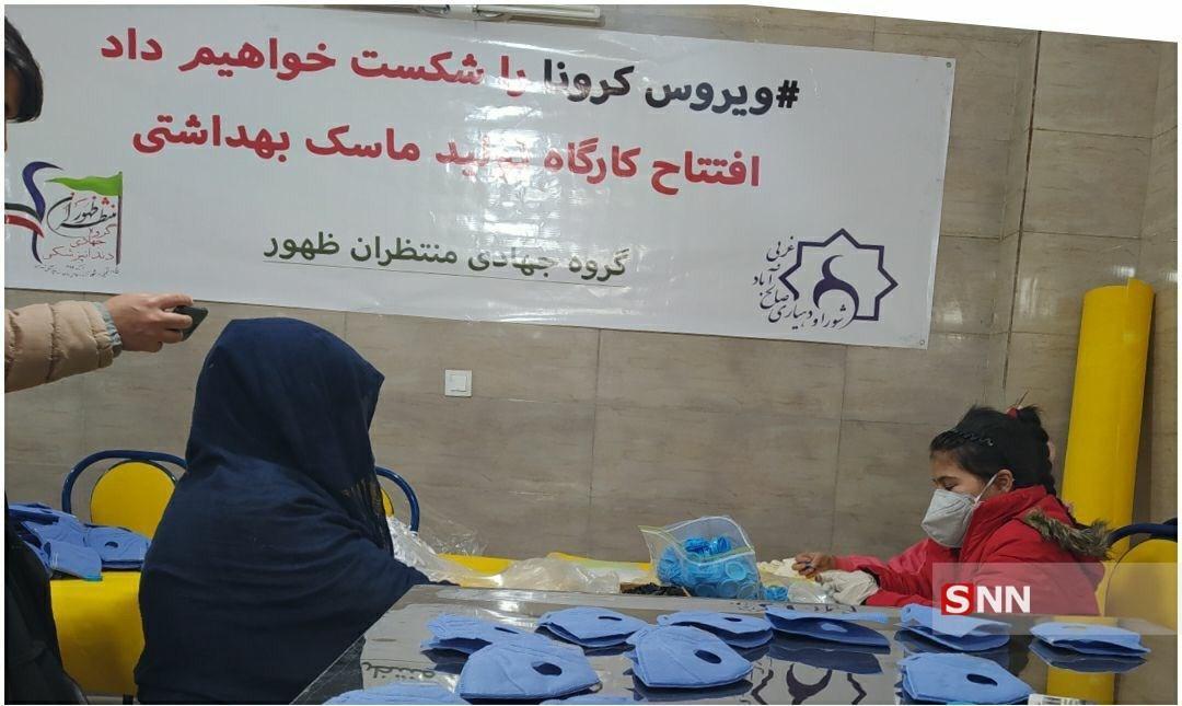 گروه جهادی منتظران ظهور برای تولید لوازم بهداشتی از گروه های مختلف مردمی دعوت به همکاری کرد