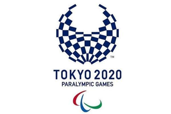 راهنمای انتخاب ورزشکاران در 11 رشته پارالمپیک توکیو تغییر کرد